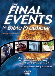 bible prophecy school